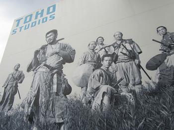 samurai7-blog.jpg